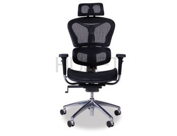 Vytas Chrome ErgoMesh Black Mesh / Black Plastic Ergonomic Office Chair with Headrest image